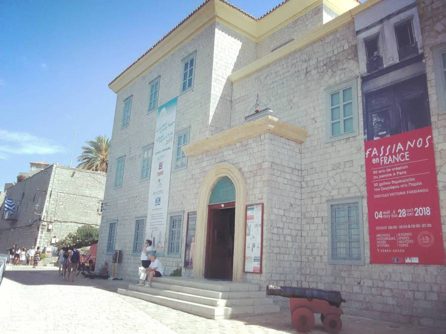 Historical Archives Museum - Argo Saronic islands turistic guide
